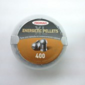 Пули Люман Energetic XL 0.85