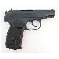 Пневматический пистолет МР-654К-32-1