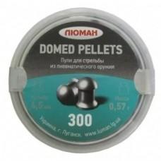 Пули пневматические Люман Domed pellets 4,5 мм 0,57 грамма (300 шт.)