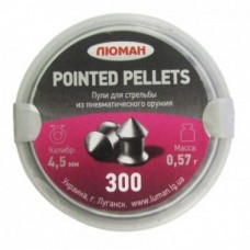 Пули «Люман» Pointed pellets