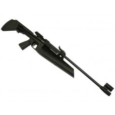 Пневматическая винтовка МР-60 С