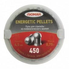 Пули пневматические Люман Energetic Pellets 4,5 мм 0,75 грамма