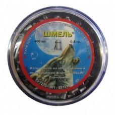 Пули «ШМЕЛЬ» 4.5 мм, (400 шт) 0,80 гр.