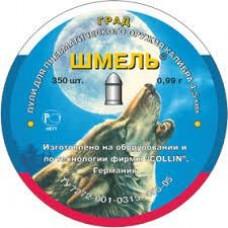 Пули Шмель Premium Град 0,99 гр. 350 (шт)