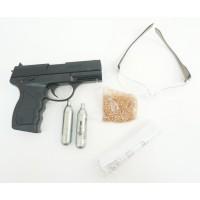Пневматический пистолет Crosman PRO77 Kit (пули+очки+2баллончика) 4,5 мм