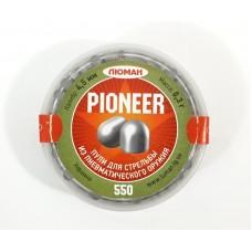 Пули Люман Pioner 4,5 мм, 0,3 грамм, 550 штук