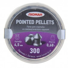 Пули Люман Pointed Pellets 4,5 мм, 0,68 грамм, 300 штук