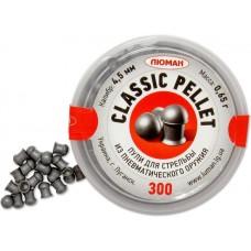 Пули Люман Classic Pellets 4,5 мм, 0,65 грамм, 300 штук