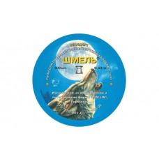 Пули пневматические Шмель Стандарт 4,5 мм 0,53 грамма, плоская (500 шт.)